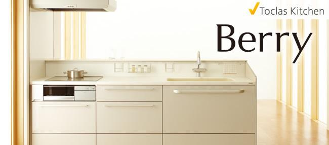キッチン・台所のリフォーム